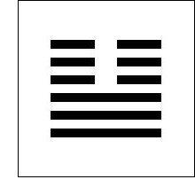 гексаграмма 11