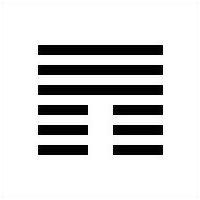 гексаграмма 12