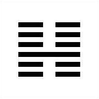 гексаграмма 15