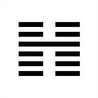 гексаграмма 16