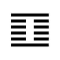 гексаграмма 27