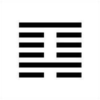 гексаграмма 4