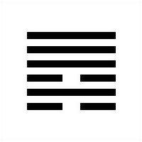 гексаграмма 6