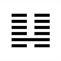 гексаграмма 7