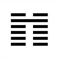 гексаграмма 8