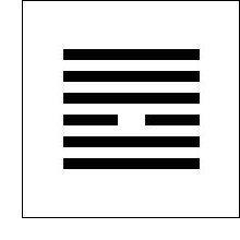 гексаграмма 10