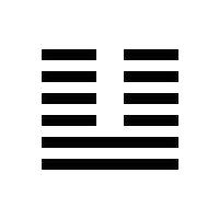 гексаграмма 19
