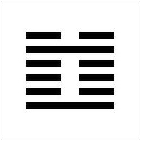гексаграмма 3
