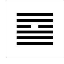 гексаграмма 9
